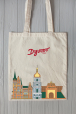 Eco bag with  Saint Sophia Cathedral