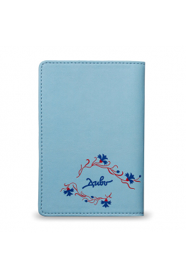 "Passport Cover ""The cornflower Raccoon"""